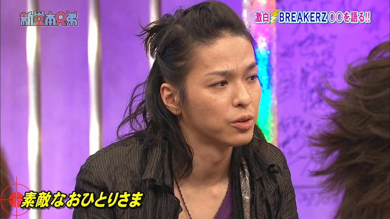 domoto koichi datingjoin celebs go dating agency